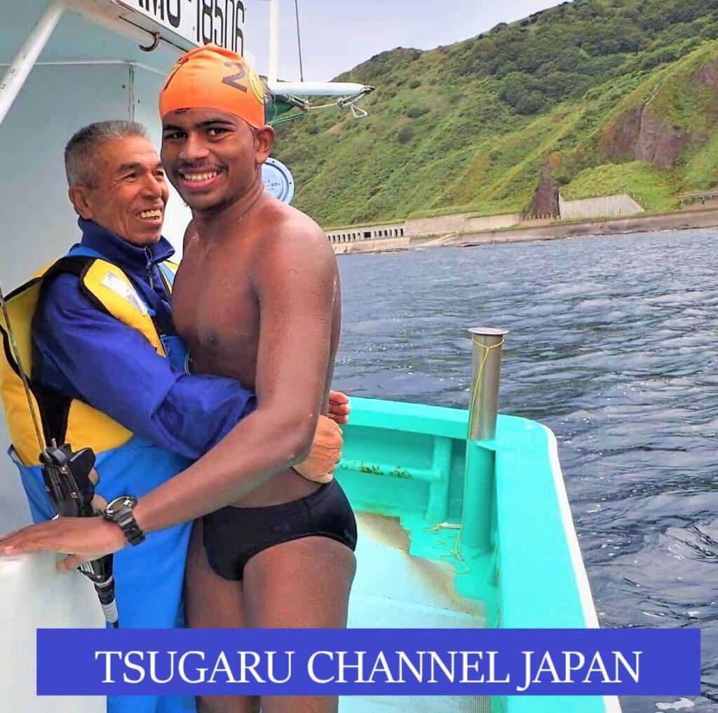 1.5 Tsugaru channel