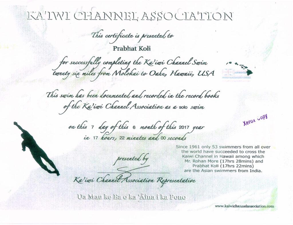 KAIWI CHANNEL SQWIM, HAWAII, UNITED STATES OF AMERICA (USA)
