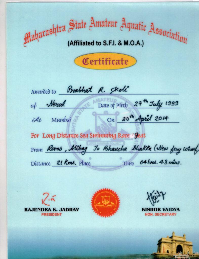 REVAS TO BHAUCH BHAKKA