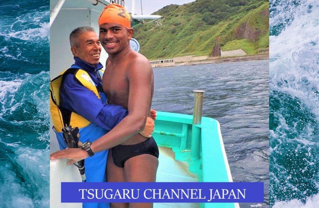 TSUGARU CHANNEL