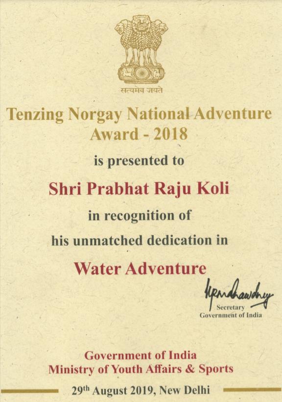 Tenzing Norgay Certificate